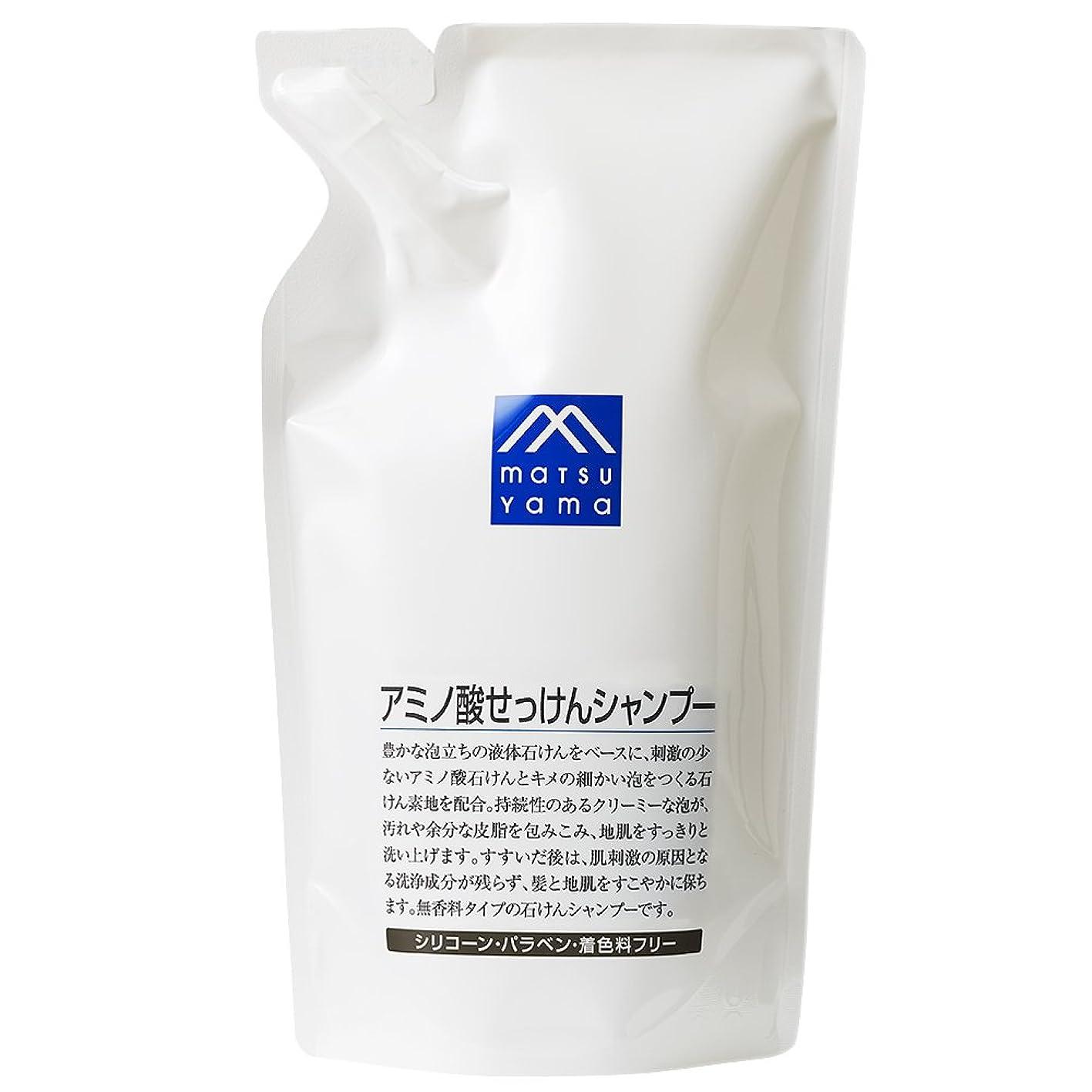 食物工業化する発動機M-mark アミノ酸せっけんシャンプー 詰替用