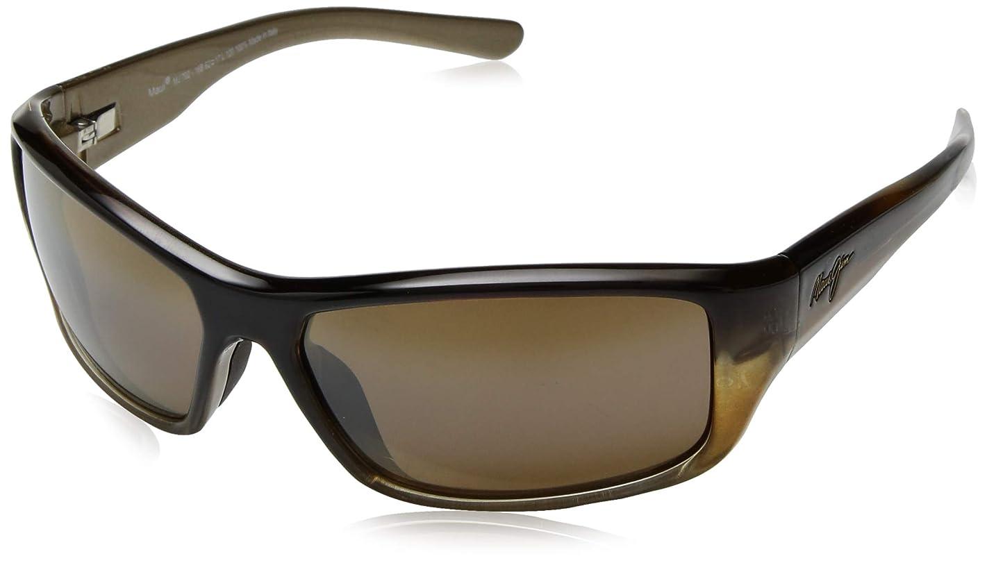 Maui Jim Sunglasses | Barrier Reef 792 | Wrap Frame, Polarized Lenses, with Patented PolarizedPlus2 Lens Technology