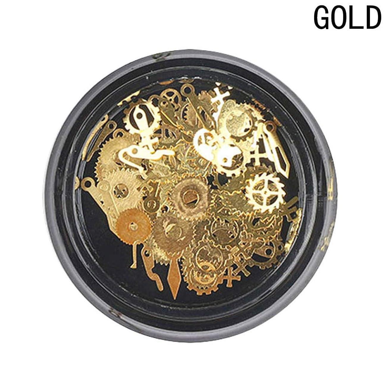 酸素止まる怪しいWadachikis ベストセラーファッションユニークな合金蒸気パンクギアネイルアート装飾金属スタイルの創造的な女性の爪DIYアクセサリー1ボックス(None golden)