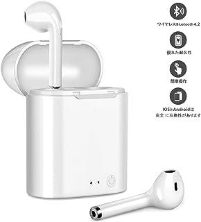 【正規販売店Souwouxy JPのみ】最新Bluetoothヘッドセット TWS 完全ワイヤレスイヤホン ノイズキャンセリング Bluetooth イヤホン ワンボタン設計 通話可 高音質 完全独立 充電 無線 ミニ 軽量 Hi-Fi ヘッドフォン HBQ iPhone XS/XR/X/8/7/6/6s/Plus Android 各種対応 左右分離型 片耳&両耳対応 Apple AirPods タイプ (強化版)