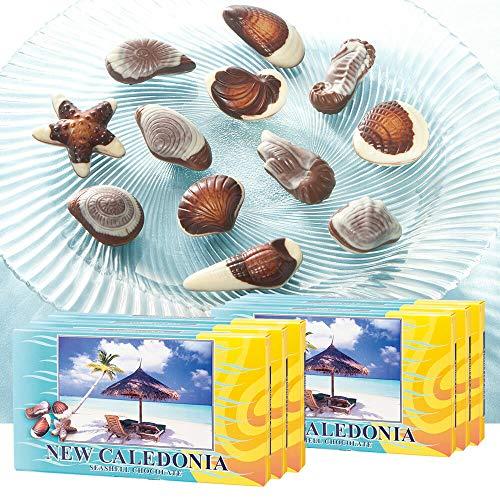 ニューカレドニア シーシェル チョコレート 6箱セット【ニューカレドニア おみやげ(お土産) 輸入食品 スイーツ】