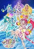 スター☆トゥインクルプリキュア 感謝祭[DVD]