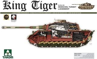 Takom 1/35 Sd.Kfz.182 King Tiger Henschel Turret w/Zimmerit No. 2045