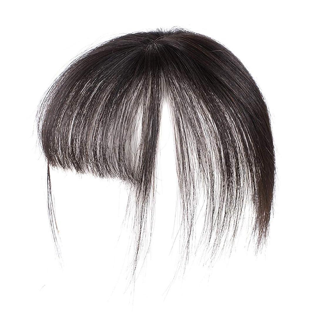 遠い干し草予備Yrattary 女性の目に見えない薄いかつらパーティーかつらのためのハンドニードル3Dエアーバンズリアルヘアエクステンション (Color : [7x10] 35cm dark brown)