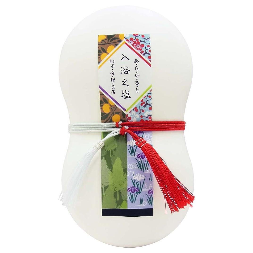 レコーダー資格情報そばに入浴之塩 あらかると(柚子、梅、檜、菖蒲) 25g×4個