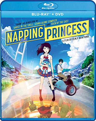 Napping Princess (Bluray/DVD Combo) [Blu-ray]