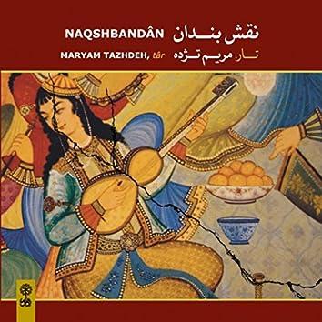 Naqshbandan