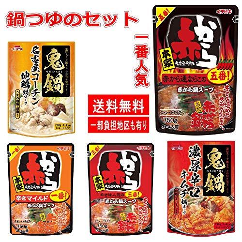 イチビキ 名古屋コーチン地鶏鍋スープ、ストレート鬼鍋、濃厚辛口キムチ鍋スープ、赤から鍋スープ 鍋つゆ10袋セット 関東圏
