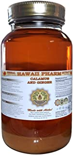 Calamus and Ginger Liquid Extract, Organic Calamus (Acorus Calamus) and Organic Ginger (Zingiber officinalis) Dried Root Tincture Supplement 32 oz Unfiltered