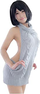 SSJ Japan Sexy Halter Knit Sweater High Neck Sleeveless Strapless Lace