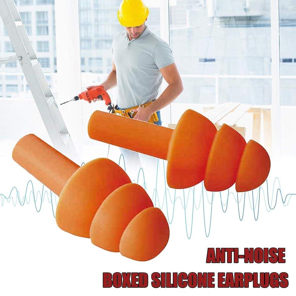 抑制理論的予定柔らかいシリコーンの耳栓の健全な絶縁材の耳の保護の耳栓の騒音低減の収納箱が付いている睡眠のプラグ
