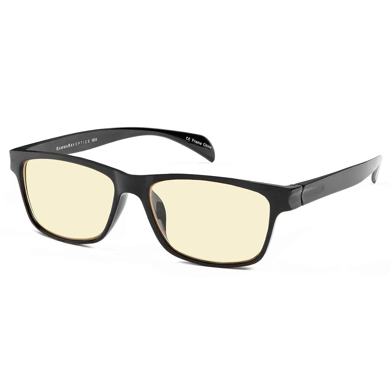 Gamma Ray Blue Light Blocking Glasses Amber Tint Anti Glare UV Digital Eyestrain