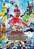 烈車戦隊トッキュウジャー THE MOVIE ギャラクシーラインSOS コレクターズパック[DVD]