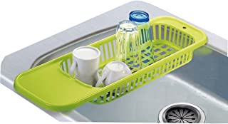 Dish Drying Rack Over the Sink Large Size Plastic (Green)