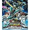 劇場版『新幹線変形ロボ シンカリオン 未来からきた神速のALFA-X』(Blu-ray 通常版)