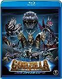 ゴジラ FINAL WARS Blu-ray