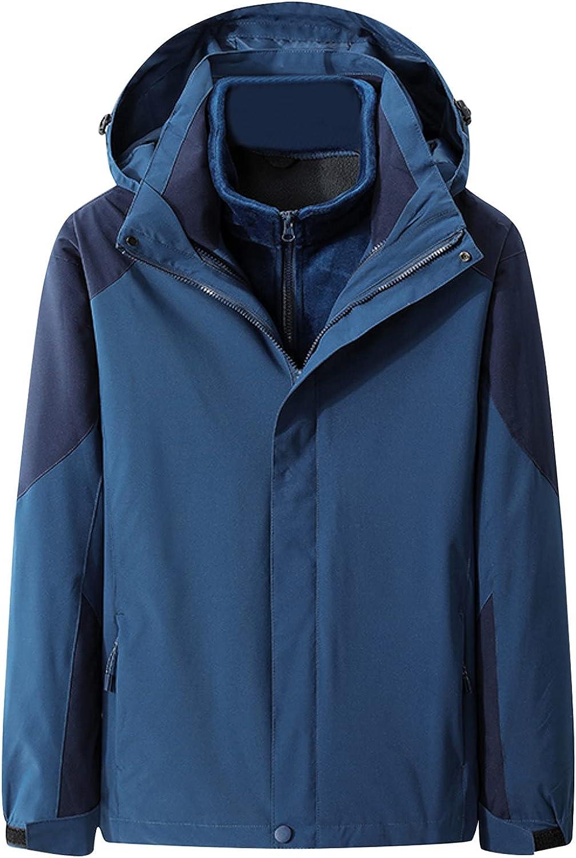 Full Zip Shell Windbreaker Detachable Liner Two-piece Hooded Jacket Plus Size Outerwear Waterproof Windproof Warm Coat