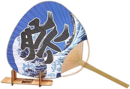 Hogar y cocina Koala Superstore Ventilador Japonés Ventiladores Personalizados Ventilador de Mano Ventiladores de bambú Buen Gusto Bailar Mano ventilado