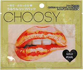 CHOOSY チューシー ハイドロゲルリップパック LP15 ゴールドパール 20枚セット