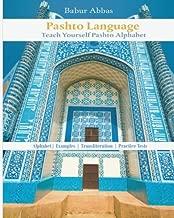 Pashto Language: Teach Yourself Pashto Alphabet (Iranian Languages Edition)