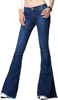 Women's Asymmetric Tassel Flared Slit Ripped Jeans Denim Pants