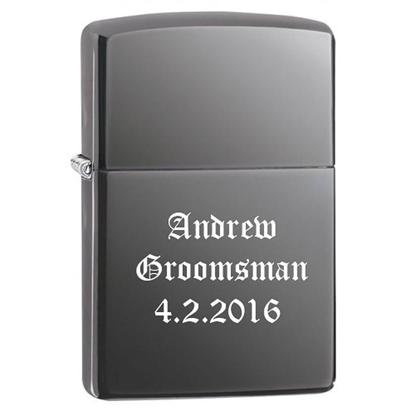 Groomsman Gift Personalized Black Ice Zippo LIGHTER - Free Laser Engraving