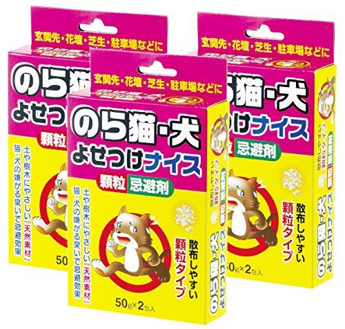紀陽除虫菊 顆粒 忌避剤 のら猫・犬よせつけナイス 3個セット