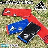 アディダス カルト スリムスポーツタオル(ブルー)adidas SLIM SPORTS TOWEL AD1053/B