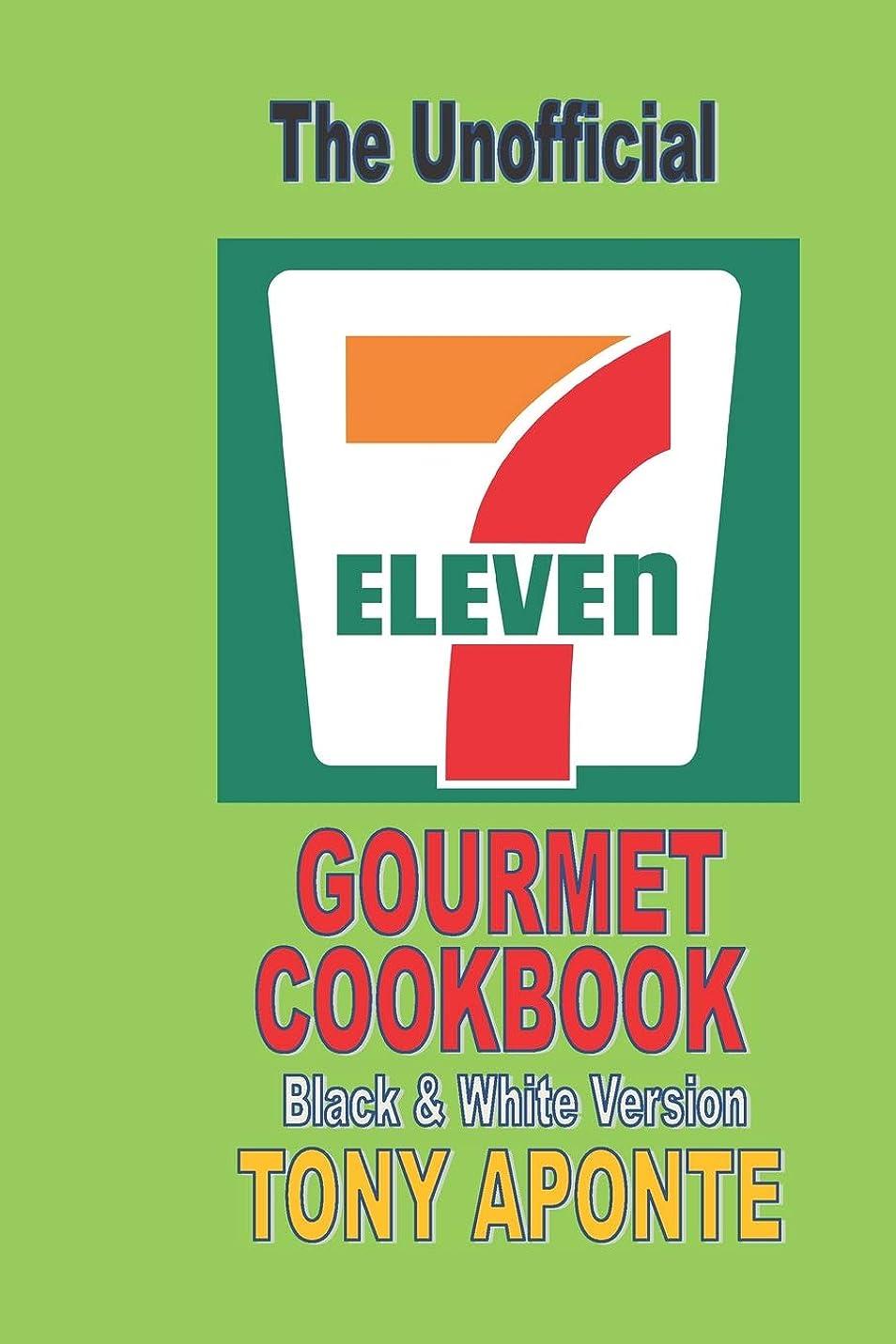 皮肉ペルソナ忘れる7-11 Gourmet Cookbook bw