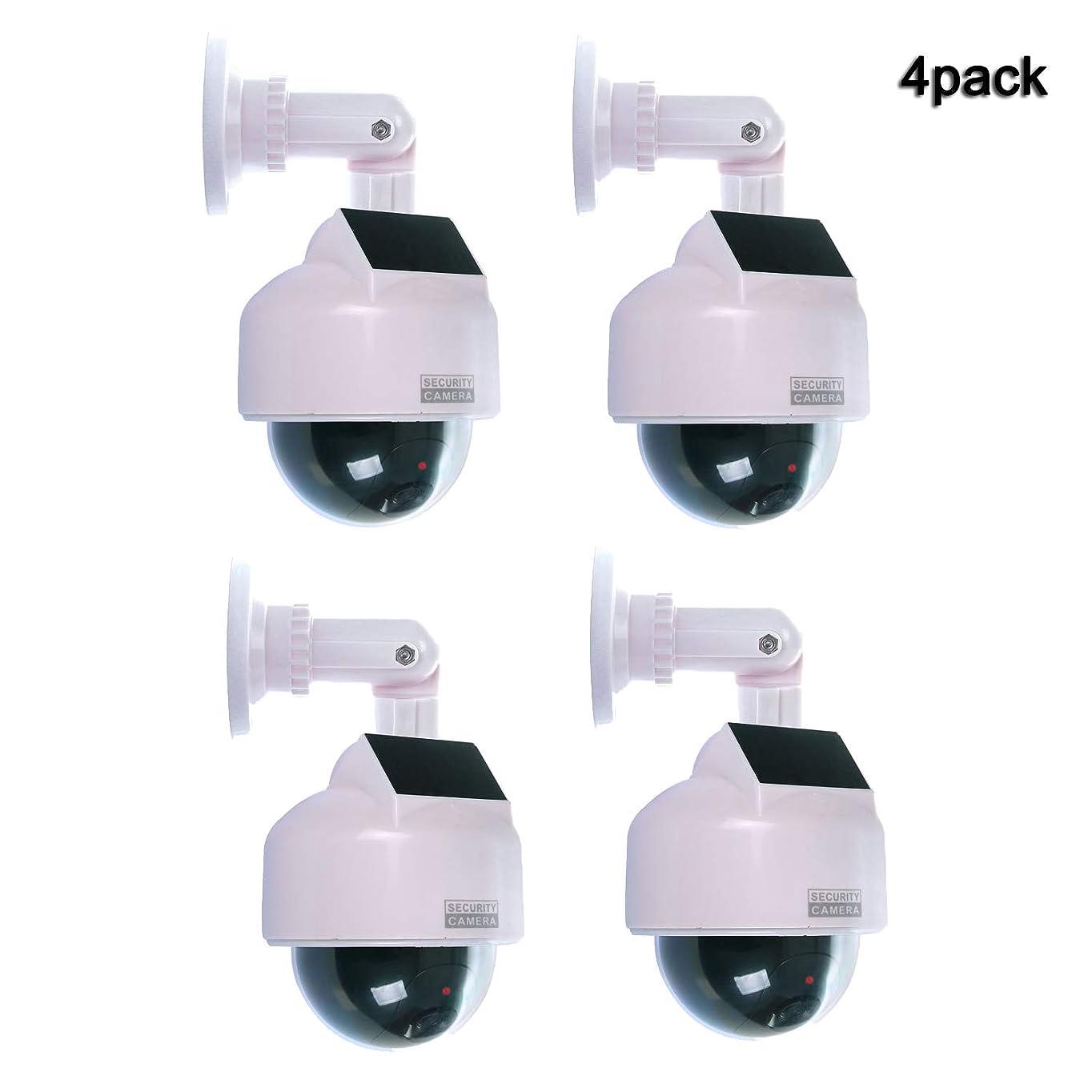 タイピスト有効なに対してQLPP ダミーセキュリティカメラ 太陽電池式 ダミーフェイク CCTVセキュリティドームカメラ 点滅レッドLEDライト付き 屋内/屋外用 4pack 364-372-915