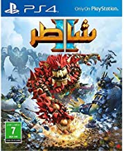 Knack 2 PlayStation 4 by SIE Japan Studio