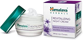 Himalaya Revitalizing Night Cream, Nourishes and Rejuvenates, 1.69 oz/50 ml