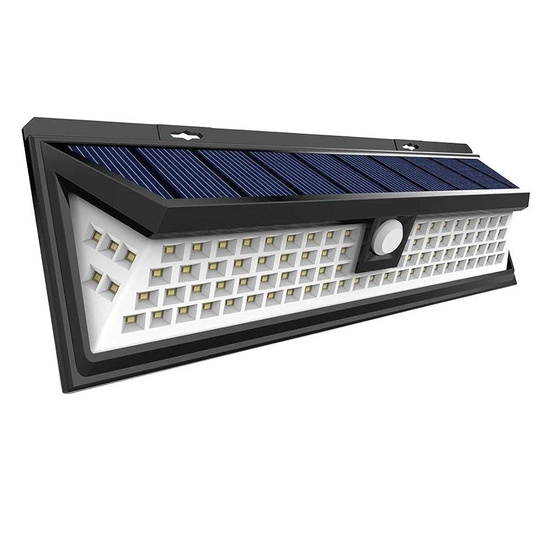 センサーライト 高輝度LED 270°広角照明 IP65防水 ソーラーライト 多面発光 92LED 屋外 防犯防災用