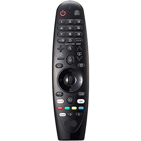 Ehop Remote Control for led Smart tv Compatible with LG Magic Led with Mouse and cursor (Without Voice)
