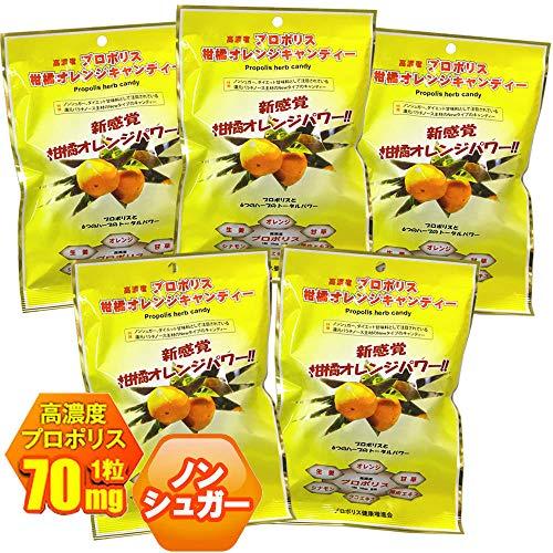 プロポリス のど飴 ブラジル産 バイオポリスキャンディー プロポリス高濃度配合 30包入り (オレンジキャンディー5袋)