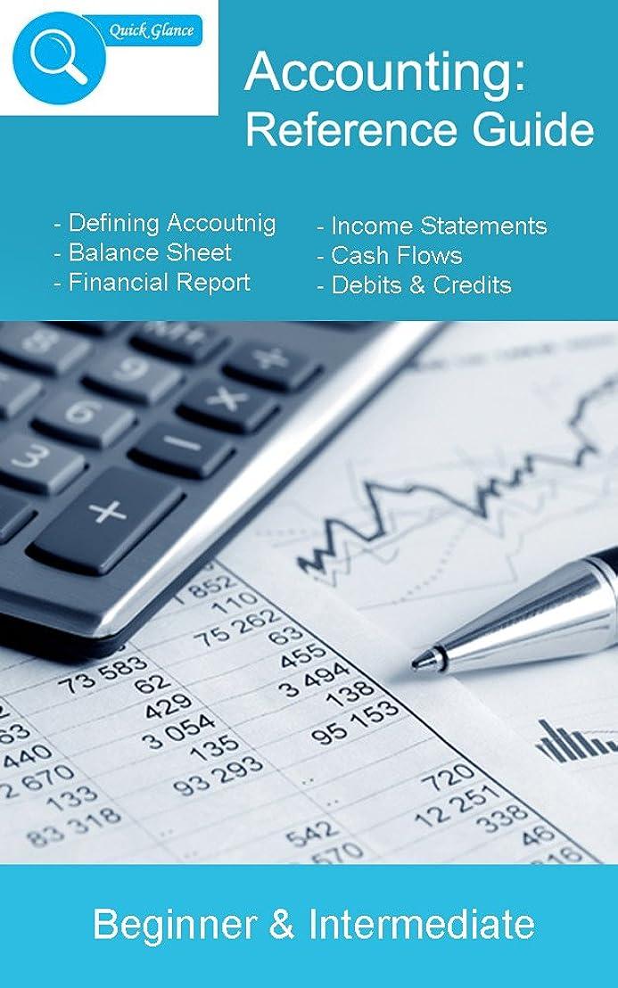 称賛ミシン木Accounting Reference Guide, Quick Glance (English Edition)