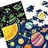 CORPER TOYS ジグソーパズル 子ども 光るパズル 型はめ 形合わせ 宇宙シリーズ パズル 厚紙製 子ども用...