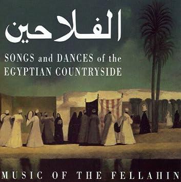 Music of the Fellahin