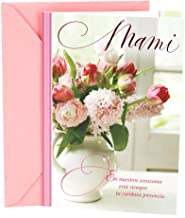 Hallmark Vida Spanish Birthday Greeting Card for Mother (Pink Floral)