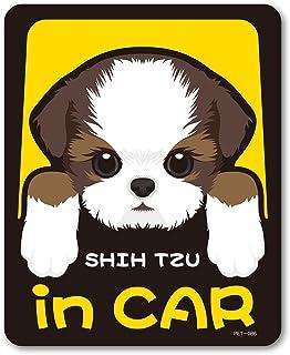 ペットステッカー SHIH TZU in CAR シー・ズー ドッグインカー 車 ペット 愛犬 DOG イラスト 全25犬種 PET086 gs ステッカー グッズ