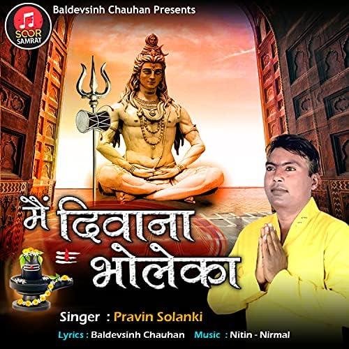 Pravin Solanki