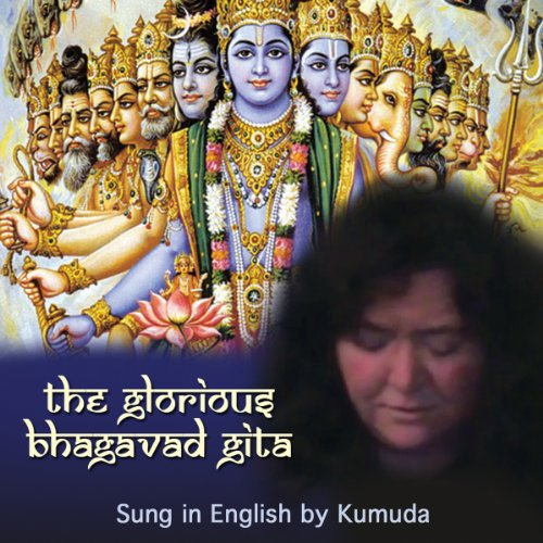 The Glorious Bhagavad Gita Sung in English cover art