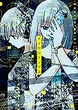 イノセントノイズ (百合姫コミックス)