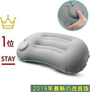 JOOKYO エアーピロー 携帯枕 手動プレス式 軽量 折り畳み アウトドア キャンプ 旅行用 収納袋付き