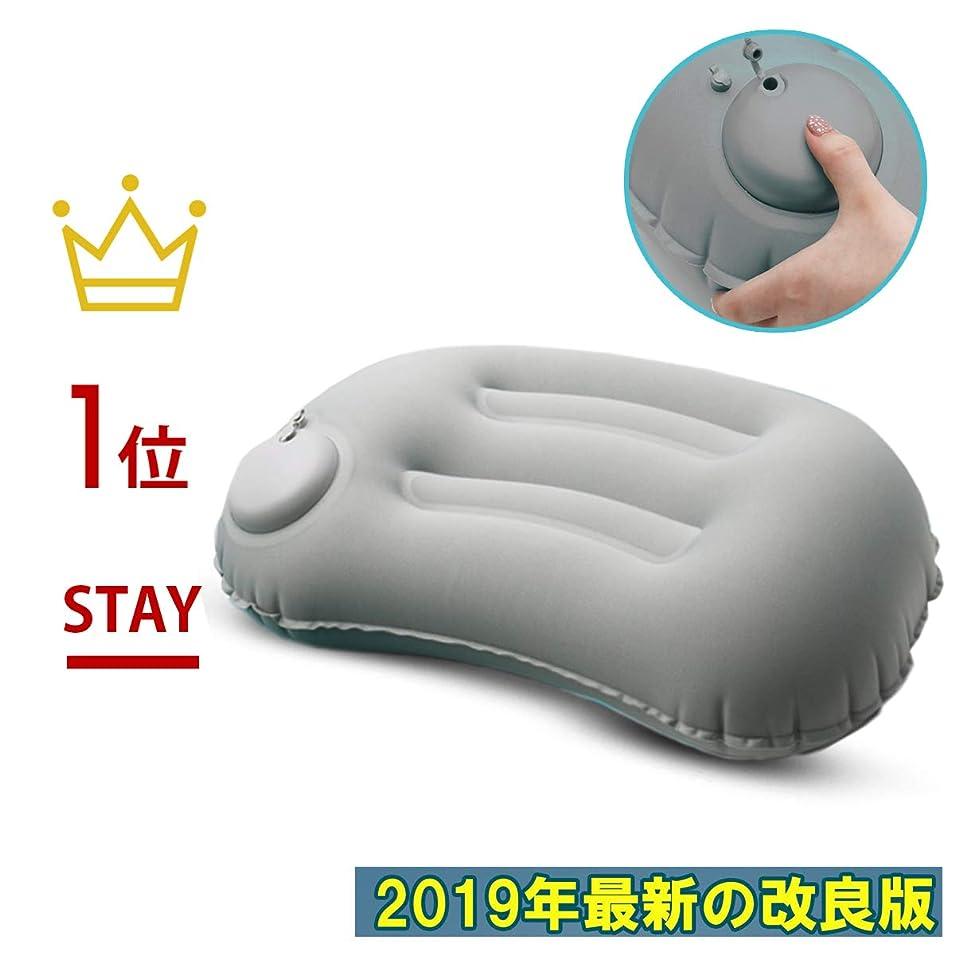 パンフレット心理的に子犬JOOKYO エアーピロー 携帯枕 手動プレス式 軽量 折り畳み アウトドア キャンプ 旅行用 収納袋付き