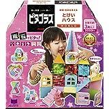 ピタゴラス® WORLD 時間・色彩を考える とけいハウス [3歳] から 想像力 & 創造力 が育つ