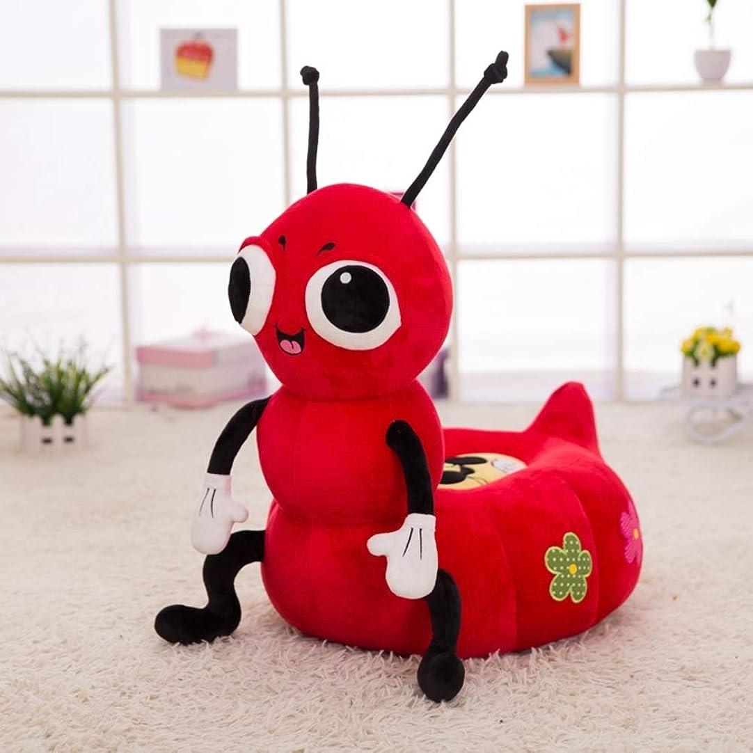 ポルティコメッセンジャー磨かれた子供用 ソファ 椅子, 子どもソファ かわいい Ant ぬいぐるみ 豆袋 ミニソファ 席 動物 ソフト ソファ 漫画 畳 誕生日プレゼント-赤 W50xH50cm(20x20inch)