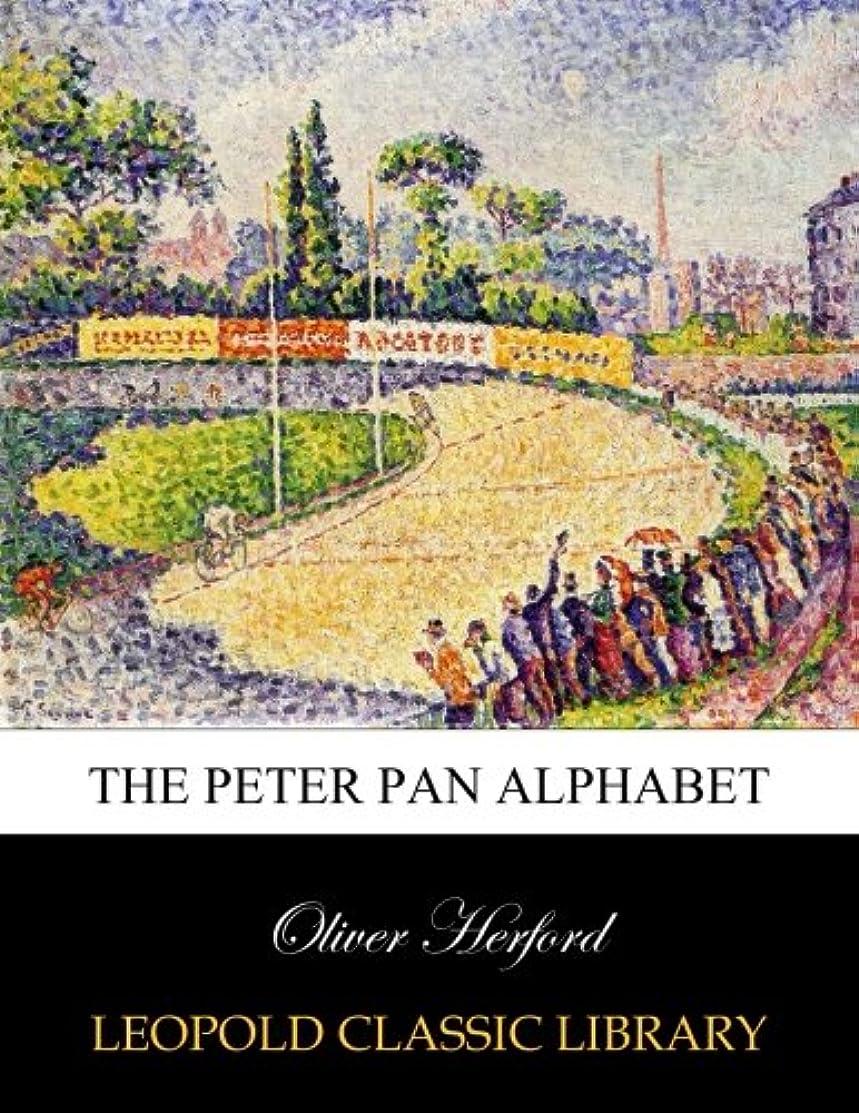 ライオン適用する債務者The Peter Pan alphabet