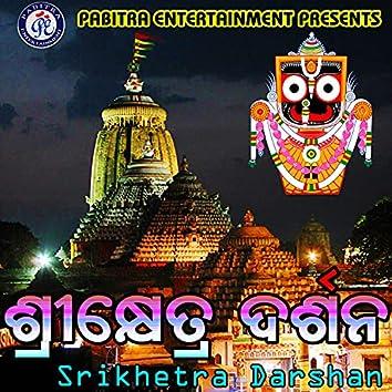 Srikhetra Darshan