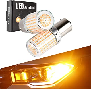 BA15S 1156 P21W S25 LED Turn Signal Lights Bulbs Error Free No Anti Hyper Flash Amber Yellow Tail Lamps Front Rear Replacement Super Bright Projector 3014SMD 12V 21W 1 Year Warranty 2 Pack【1797】